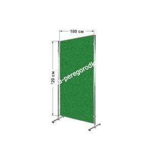Ширма перегородка двухсторонняя напольная фетровая зеленая 1 секционная 120 х 100 см