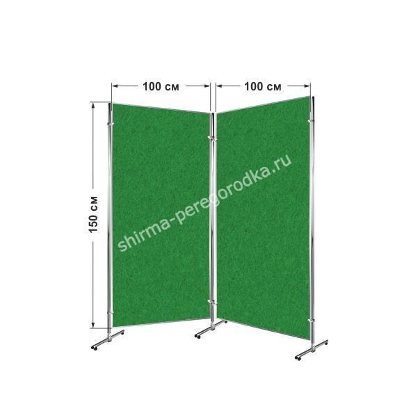 Офисная перегородка двухсторонняя напольная фетровая зеленая 2-х секционная 150 х 100 см