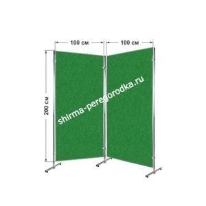 Перегородка для зонирования двухсторонняя напольная фетровая зеленая 2-х секционная 200 х 100 см