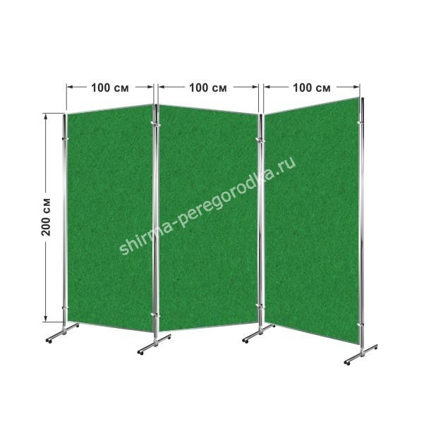 Ширма перегородка двухсторонняя напольная фетровая зеленая 3-х секционная 200 х 100 см