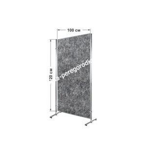 Перегородка для зонирования двухстороняя напольная фетровая серая 1 секционная 120 х 100 см