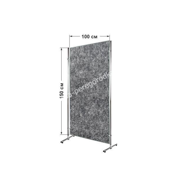 Офисная перегородка двухсторонняя напольная фетровая серая 1 секционная 150 х 100 см