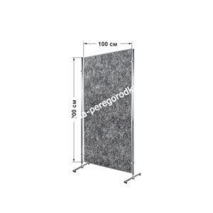 Декоративная перегородка двухсторонняя напольная фетровая серая 1 секционная 200 х 100 см