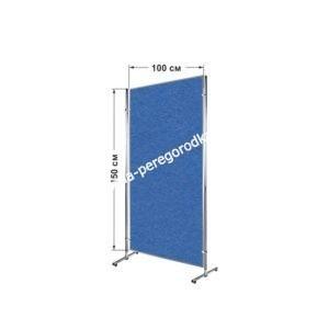 Офисная перегородка двухсторонняя напольная фетровая синяя 1 секционная 150 х 100 см