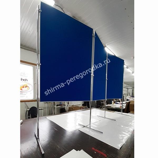 Перегородка для зонирования односторонняя напольная фетровая синяя 1 секционная 200 х 100 см